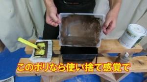 ウッドデッキの塗り替えキシラデコール水性 (39)