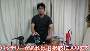 マキタ18vトリマー (3)