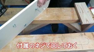 壁に重量物を釣りつけるにはエアコンボードアンカー (13)