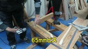 作業部屋のスライド丸ノコの上に簡単な棚を作る (29)