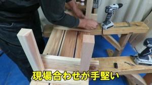 超かんたんDIY 誰でも作れるベンチ (32)