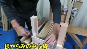 超かんたんDIY 誰でも作れるベンチ (44)