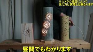 スターエム④竹灯籠キット (75)