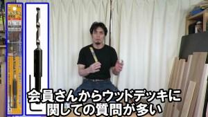 スターエム5 ウッドデッキ用皿取錐 (5)
