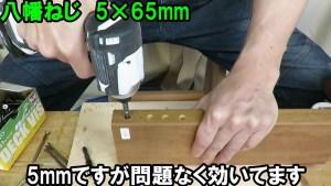 スターエム5 ウッドデッキ用皿取錐 (54)