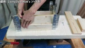 かんたんDIY スタッキングヒンジで折りたたみ収納ボックス (29)