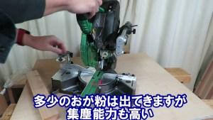 2020 11 13 HiKOKIスライド丸のこC3606DRB (48)