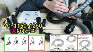 2020 12 28 電動工具にピッタリの集塵ホースジョイントアダプタやジョイント (10)