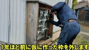 2021 2 21 屋外浄水器に木製のカバーを作ってスーパーウッドステインで色を塗る.mp4_000090257