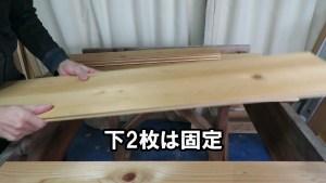 2021 2 21 屋外浄水器に木製のカバーを作ってスーパーウッドステインで色を塗る.mp4_000164765