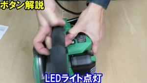 2021 3 15 HiKOKI高精度 軽量丸ノコC5MEY (40)
