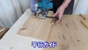 2021 8 8  SK11のベルトディスクサンダーでカッティングボードを作る (24)
