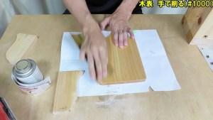 2021 8 15 木製食器に塗装 THEメイクアプレート (20)