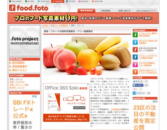 food. foto