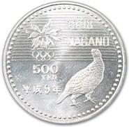 長野オリンピック冬季競技大会五百円