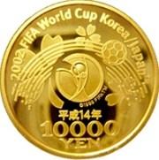 2002FIFAワールドカップ一万円金貨