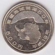 南極地域観測50周年記念五百円