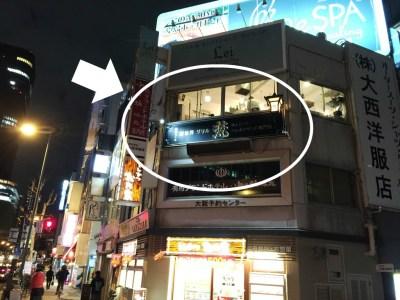 大阪/堂島・北新地 新世界グリル梵 堂島店 ヒレカツサンド 人気 老舗