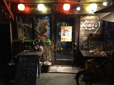 OSAKA LOOP FESTA 大阪 福島 匠味 居酒屋 ループフェスタ バル イベント バー