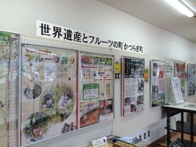 京奈和自動車道 道の駅かつらぎ西 サービスエリア インターチェンジ