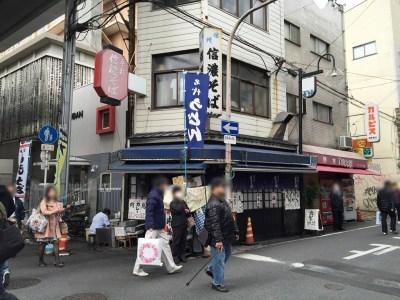 なんばグランド花月 NGK 吉本新喜劇 行列 有名 飲食店 芸人が行く テレビ取材 観光 土産 魔法のレストラン ごぶごぶ 裏なんば