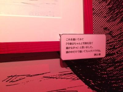 進撃の巨人展 大阪 WALL OSAKA グランフロント ネタバレ 感想 グッズ チケット 前売り券 音声ガイド 360体感 シアター スタンプラリー 駐車場 混雑 行列 写真撮影