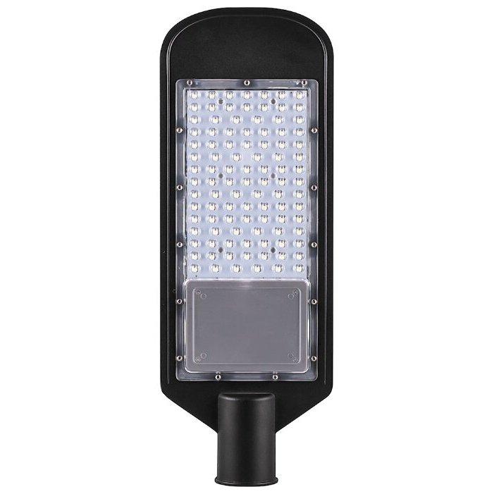 Светильник ДКУ-30вт 6400К IP65
