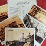 открытки Серпухов