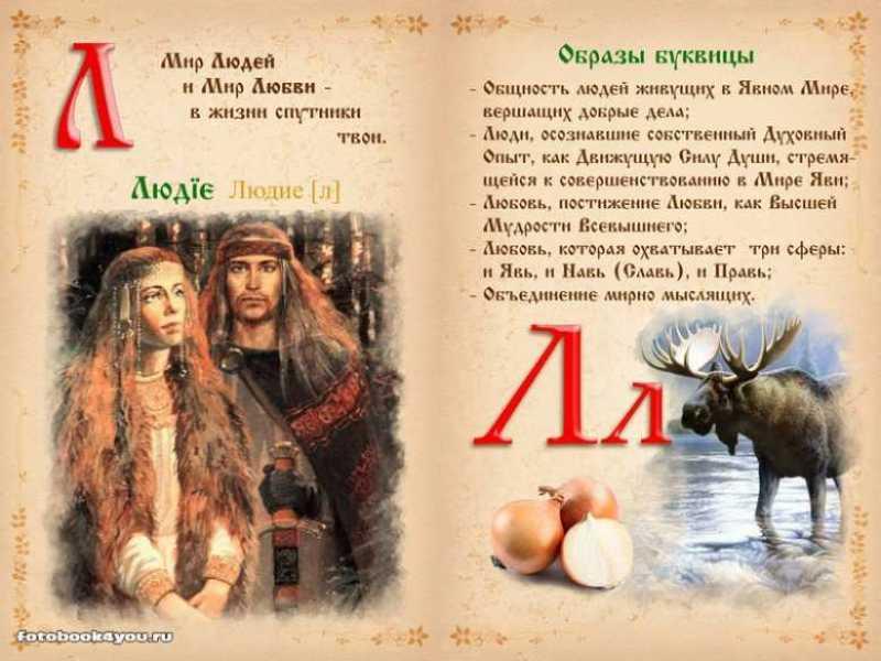 azbuka19