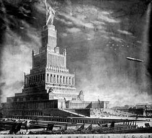 Дворец Союзов