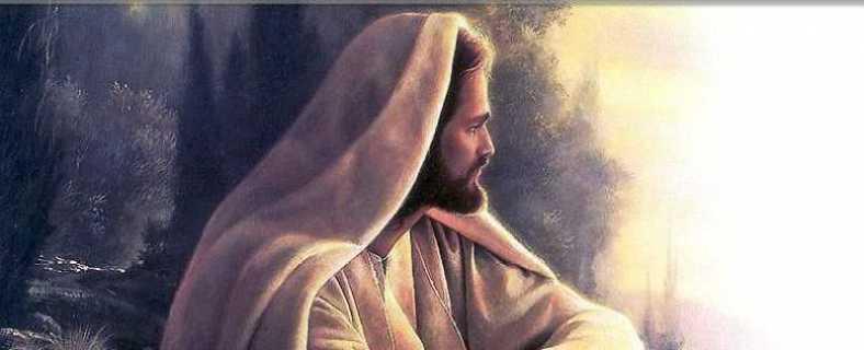 Иисус - Радомир