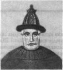 Василий 3