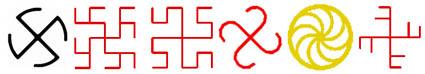 символ ЯРГА