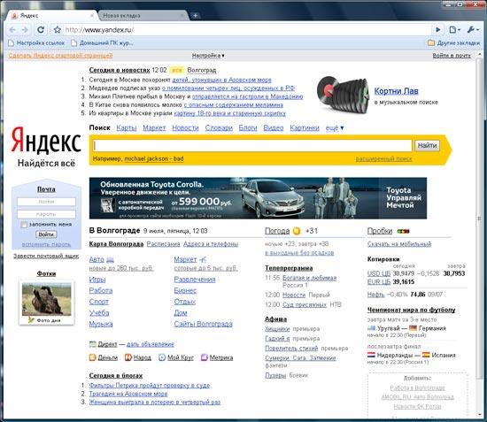 webhelyek befektetők megtalálására az interneten