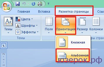 Imprimați un document sub forma unei cărți