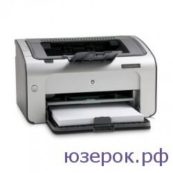 Cum se imprimă documentul