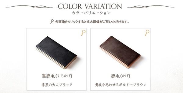 コードバン長財布のカラーバリエーション