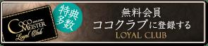 login_entrybtn