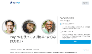 PayPal102