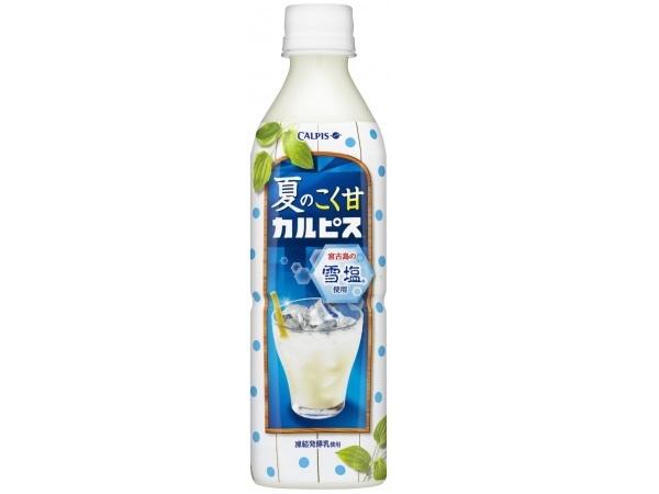 「夏のこく甘『カルピス』 宮古島 雪塩 限定1