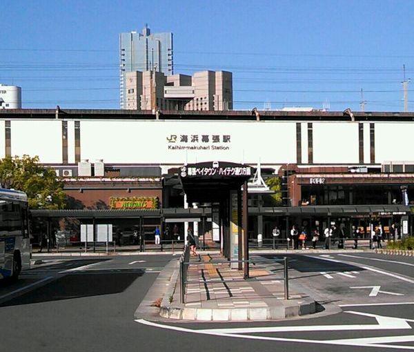 海浜幕張駅 バスロータリー側