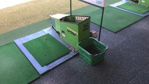 ニューゴルフプラザ幕張 ティーアップ