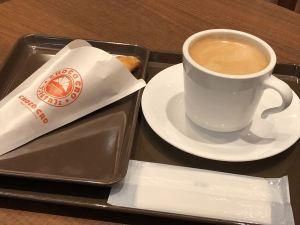 サンマルクカフェ チョコクロセット