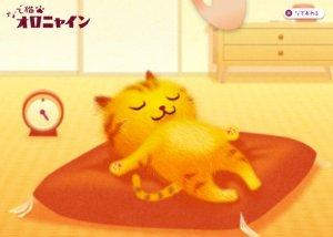 猫かわいい・・・!