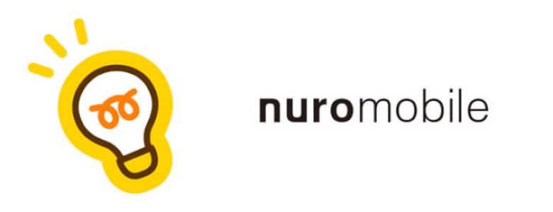 nuromobile(ニューロモバイル)のメリット