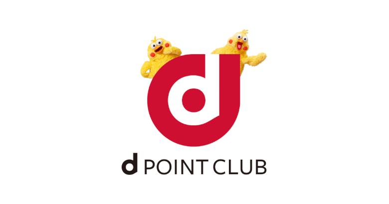 dポイントのイメージ