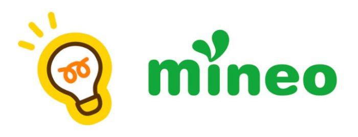 mineo(マイネオ)のメリット