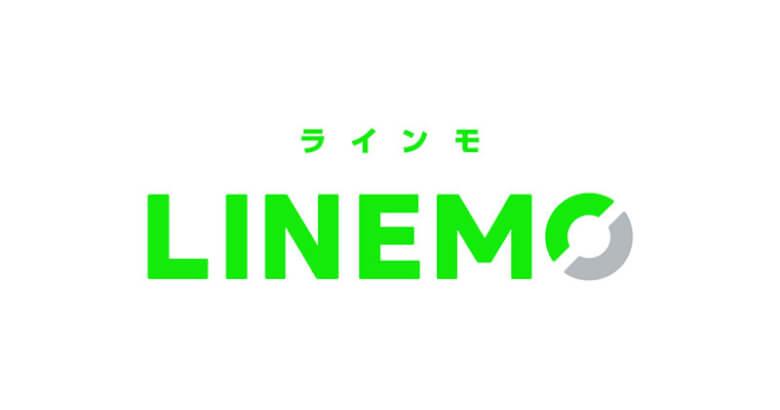 LINEMOのイメージ画像