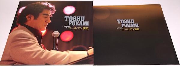 「TOSHU FUKMI sings ゴールデン演歌」