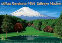 三井住友VISA太平洋マスターズ2015駐車場・チケット・ 出場選手・テレビ放送ご案内です